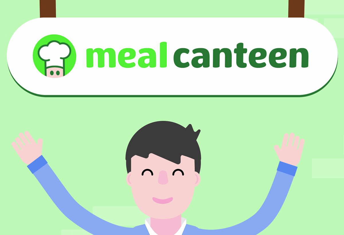 image motion design meal canteen